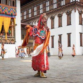 Cultural dance in bhutan